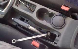 Подтянуть ручник форд фокус 2