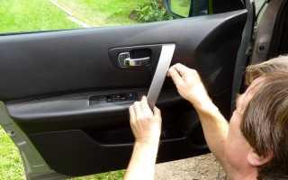 Как снять обшивку двери ниссан кашкай