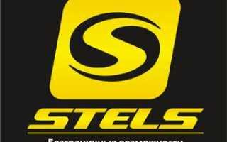 Складные велосипеды «Стелс» (Stels) — модельный ряд, достоинств, недостатки, цены, отзывы