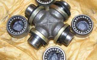 Замена крестовины карданного вала ваз 2106