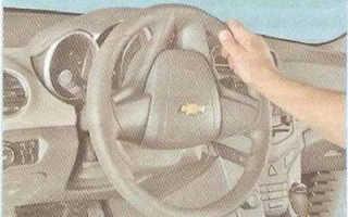 Как снять руль на шевроле круз